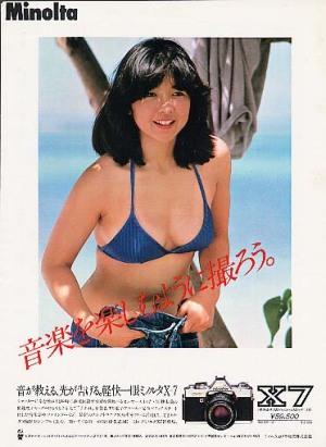 宮崎美子さん