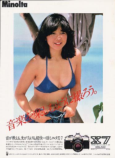 宮崎美子の画像 p1_25