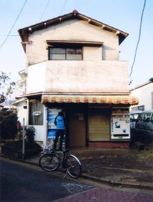 東京都練馬区旭町にて