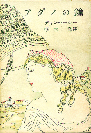 藤田 嗣治/装幀